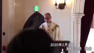 司祭説教サムネイル2月